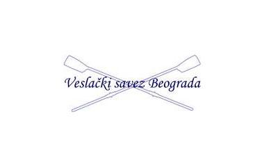 Novo rukovodstvo Veslackog saveza Beograda
